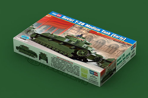 Hobby Boss 83851 - Gct 155mm Au-f1 Sph Based On T-72 - 1:35