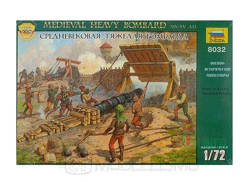 Zvezda 8032 - Medieval heavy bombard - 1:72