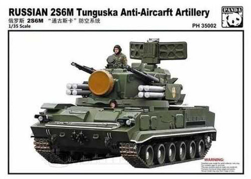 Panda PH 35002  - Russian 2S6M Tungyska Anti-Aircraft Artillery - 1:35