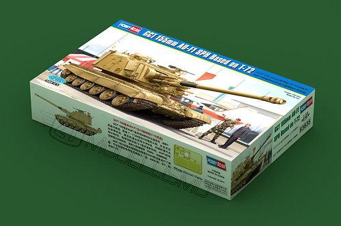 Hobby Boss 83835 - Gct 155mm Au-f1 Sph Based On T-72 - 1:35