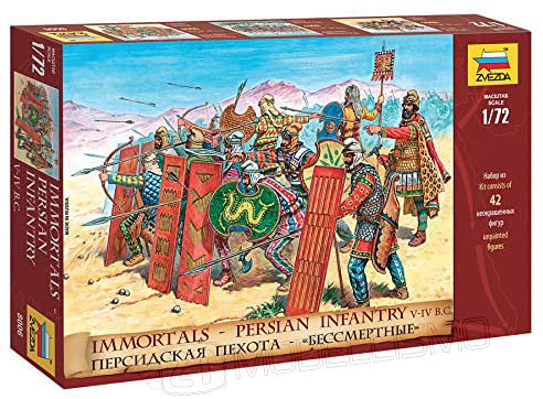 Zvezda 8006 - Immortals - Persian Infantry - 1:72