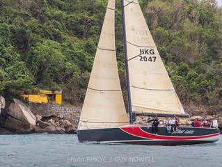 中國海岸帆船賽週 2018 - 香港至海南賽正式啟航唯新鴻基賽船因機件問題退出比賽