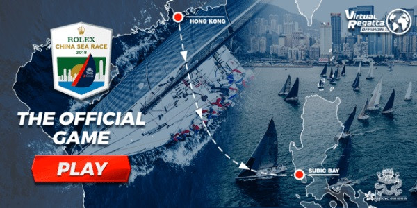 The 2018 Rolex China Sea Race will be as intense on land - thanks to the Virtual Regatta app憑藉Virtua