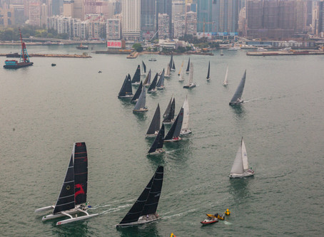 Rolex China Sea Race 2020