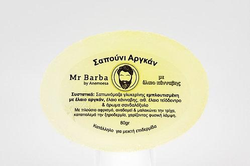 Σαπούνι αργκάν με σανδαλόξυλο