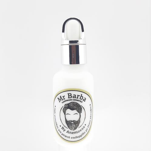 Beard oil (Λάδι για γένια)