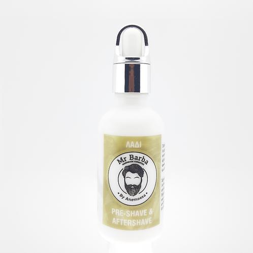 Preshave & Aftershave oil