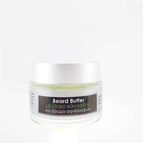 Beard butter - βούτυρο για γένια με έλαιο κάνναβης