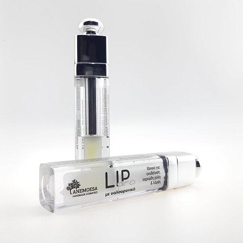 Lip Pro sky με υαλουρονικό
