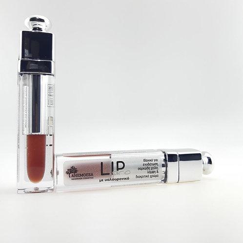 Lip Pro passion με υαλουρονικό