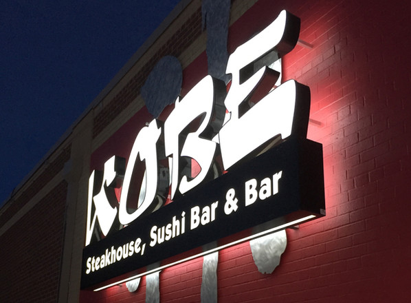 Kobe Steakhouse, Sushi & Bar