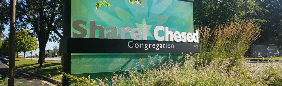 Sharei Chesed Monument