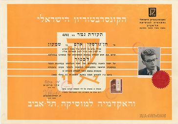 Diploma April'61 Israeli Academy of Musi