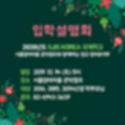KakaoTalk_20191125_211309394.png