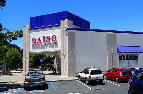 Daiso at El Cerrito Plaza pickup spot photo