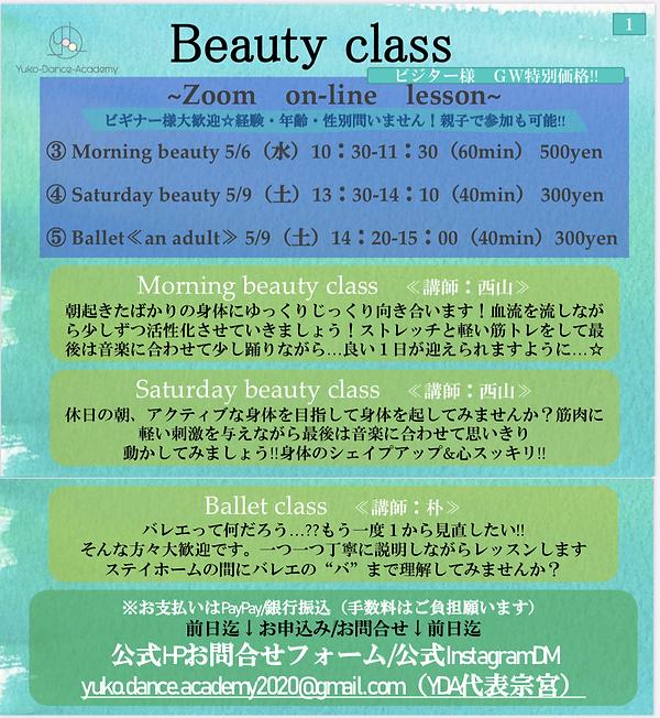beauty1-2.png