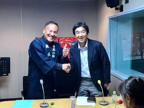 (告知)「健康経営ナビ」ラジオ大阪