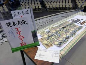 (ご報告)春の大運動会参加及び震災募金にご協力ありがとうございました!