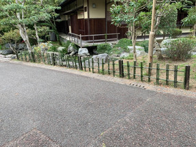 夢の家フェスティバル 竹垣作りにチャレンジ 無事に完成しました