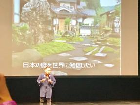 2019年ベストセミナー講師賞頂きました(^^)