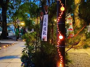 あきんど祭りの竹灯籠