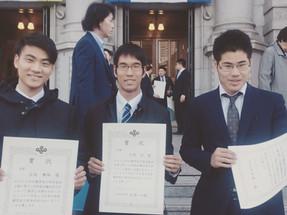 大阪府職業能力開発促進大会にて表彰