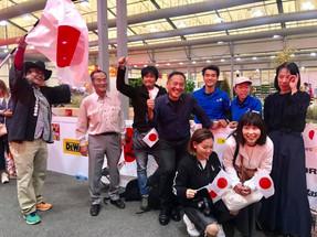 WORLD SKILLS KAZAN2019 第45回技能オリンピック国際大会 造園部門にて 4位入賞