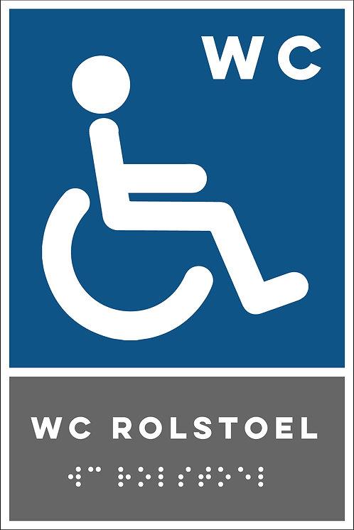 Aanwijzing - WC rolstoel