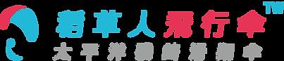 0606 logo-04.png