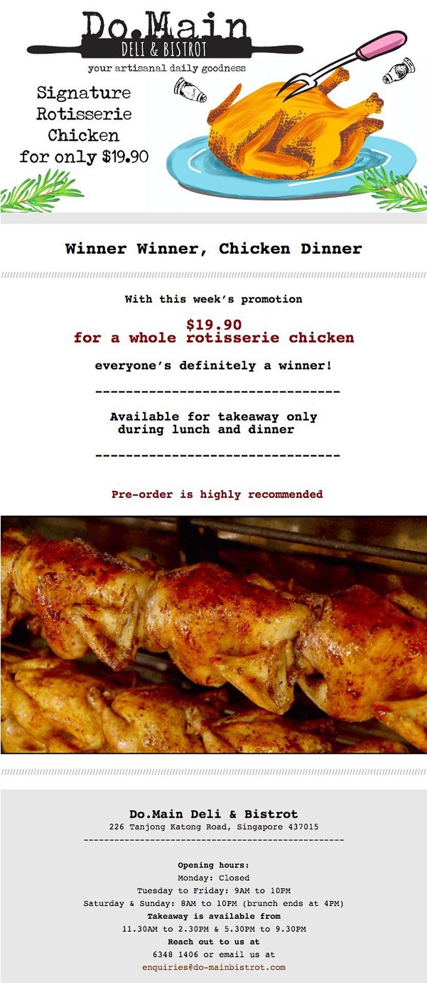 19.90-rotisserie-chicken.jpg