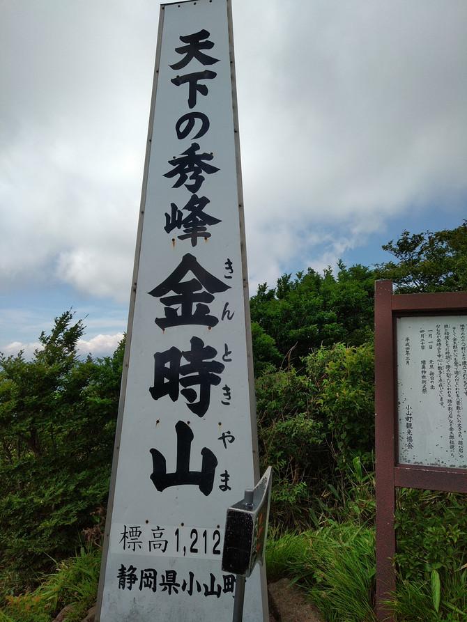 箱根でぶらぶら