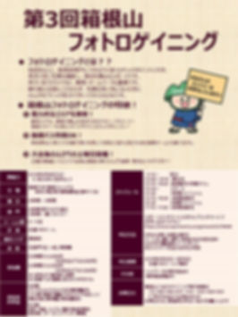 パンフ2.JPG