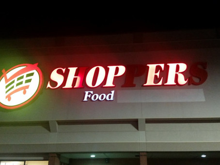 Del. Dereck Davis: Workers, Communities Deserve a Voice in Fate of Shoppers Stores