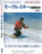 20070425.JPG