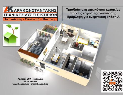 3D4FINAL LARGE FRONT FB.jpg