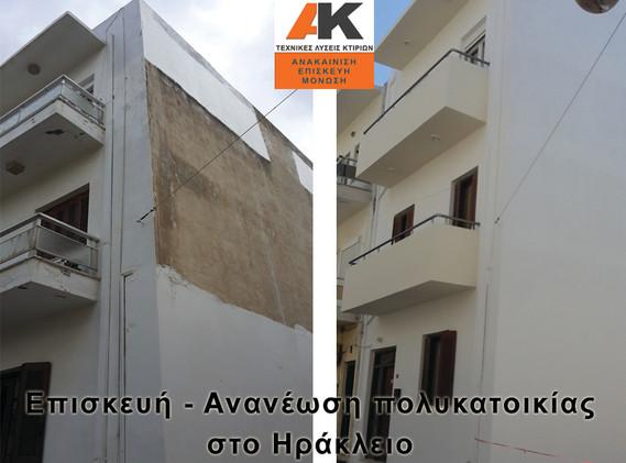fbΚ1.jpg
