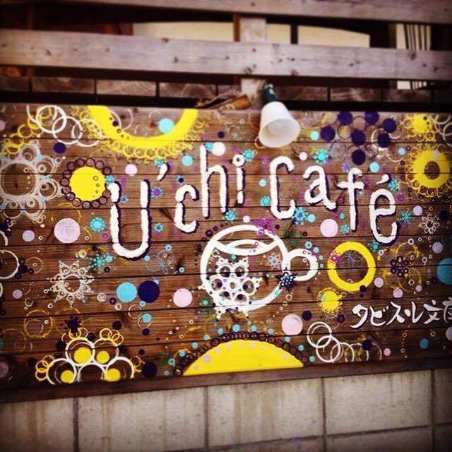 8uchicafe