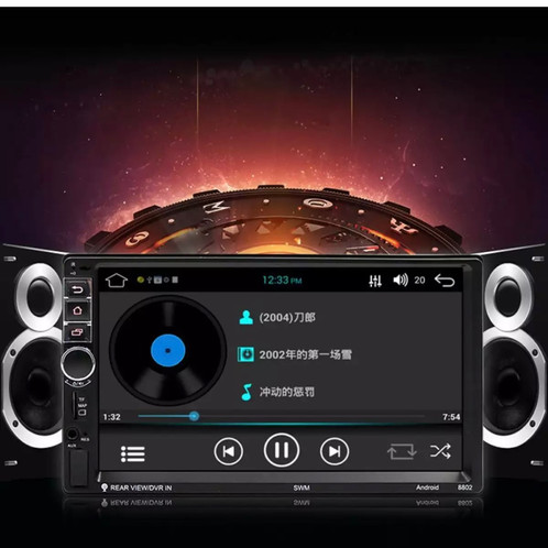 Android Version 7 1 Quad Core Car Player - Model A