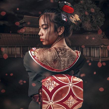 El Geisha.jpg