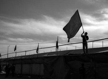 Red Flag, White Flag