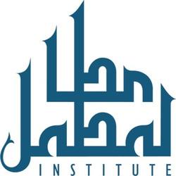 Ibn Jabal Logo_edited
