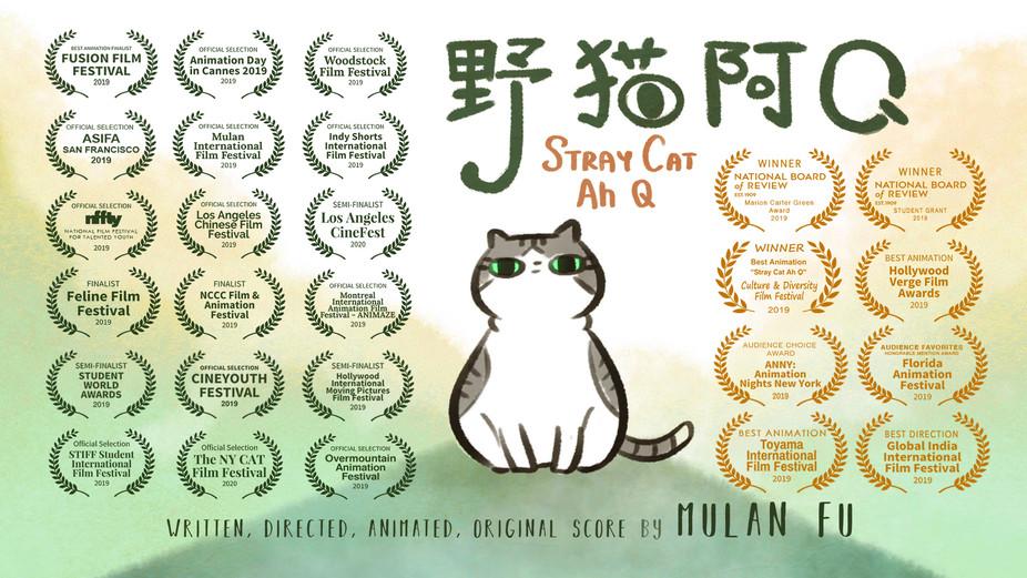 Stray Cat Ah Q (2019)