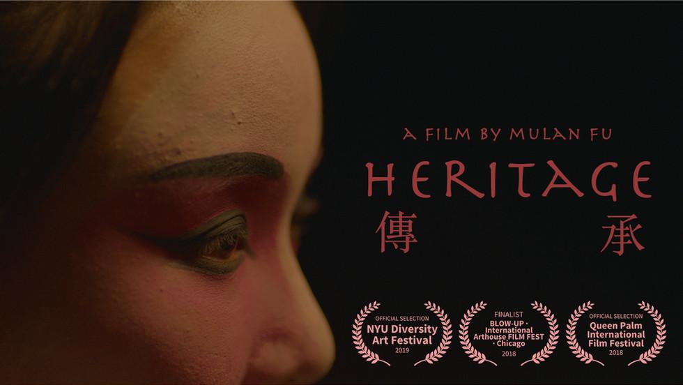 Heritage (2017)