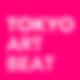 Tokyo Art Beat.png