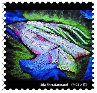 chinese stamp.jpg