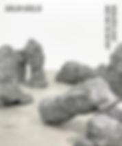 Ekran Resmi 2020-03-19 16.09.27.png
