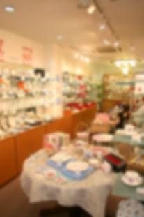 松山市湊町にお店を出していた時のアークルーム