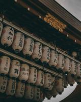 Japan_Kyoto-21.jpg
