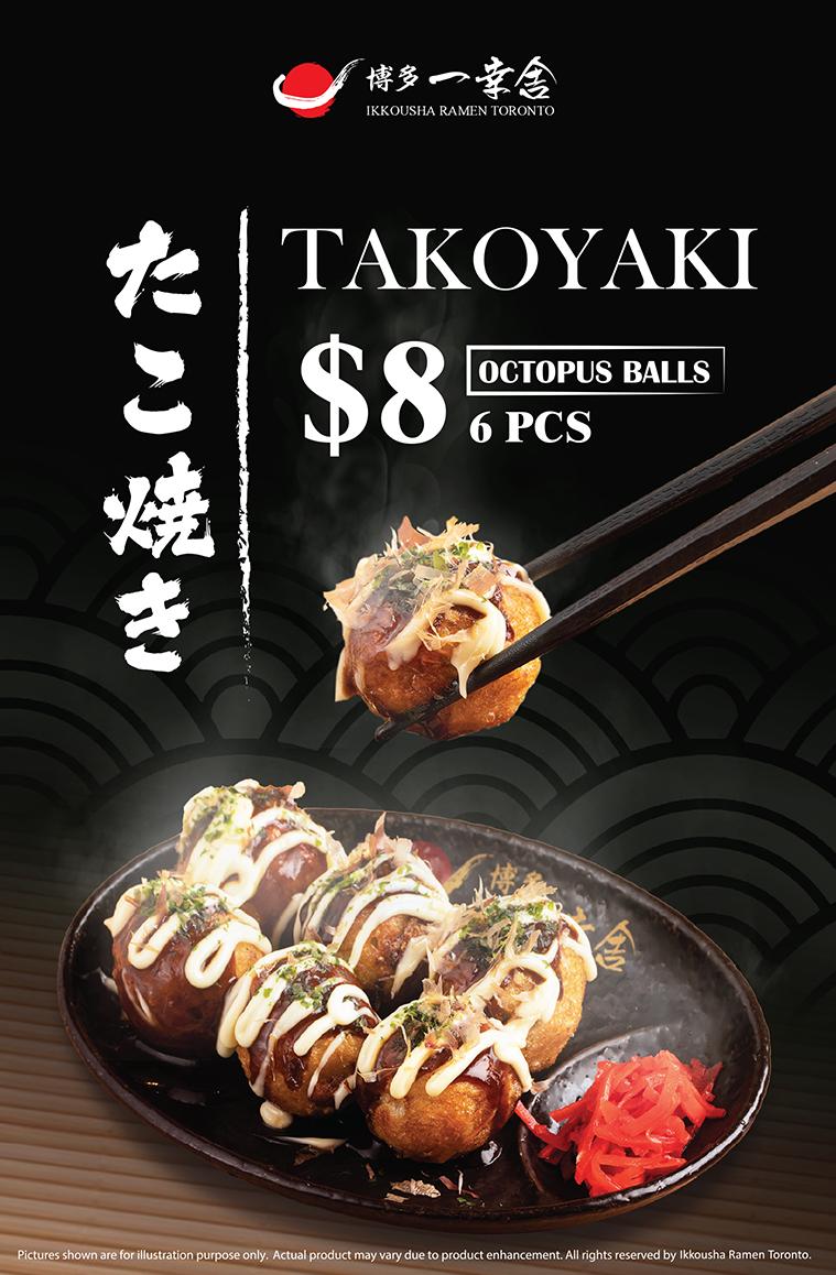 Takoyaki_Ikkousha_