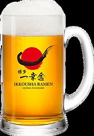 ikkousha_Beer.png